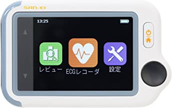 チェックミーECG アドバンスモデル 《ブルートゥース搭載》 携帯型心電計