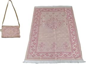 Muslim Prayer Rug Islamic Prayer Mat Rectangular Floor Mat Area Rug Worship Carpet with Small Storage Bag For Women Floral...