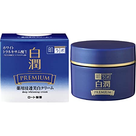 Hajamabo Shijun Premium Medicated Penetrating Whitening Special Cream Formulated with White Tranexam Acid, 1.8 oz (50 g)