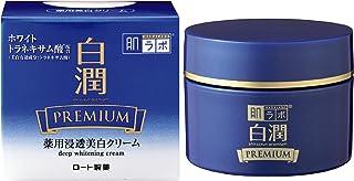 肌ラボ 白潤プレミアム 薬用 浸透 美白 特濃クリーム ホワイトトラネキサム酸配合 50g