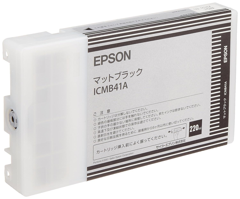 セイコーエプソン インクカートリッジ マットブラック 220ml ICMB41A