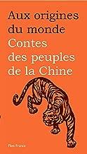Contes des peuples de la Chine (Aux origines du monde t. 2) (French Edition)
