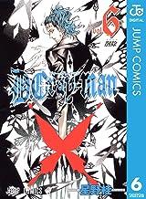 表紙: D.Gray-man 6 (ジャンプコミックスDIGITAL) | 星野桂