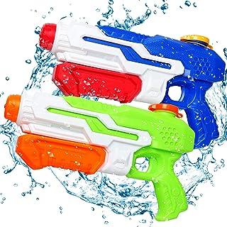 L-Athna 水鉄砲 2個セット ウォーターガン ポンプ式 軽量 超強飛距離 8-12m 水遊び 水漏れにくい シューター 水ピストル 海水浴 プール 川 お風呂 プール用品 ピーチグッズ 男の子 女の子 大人 暑さ対策 夏休み