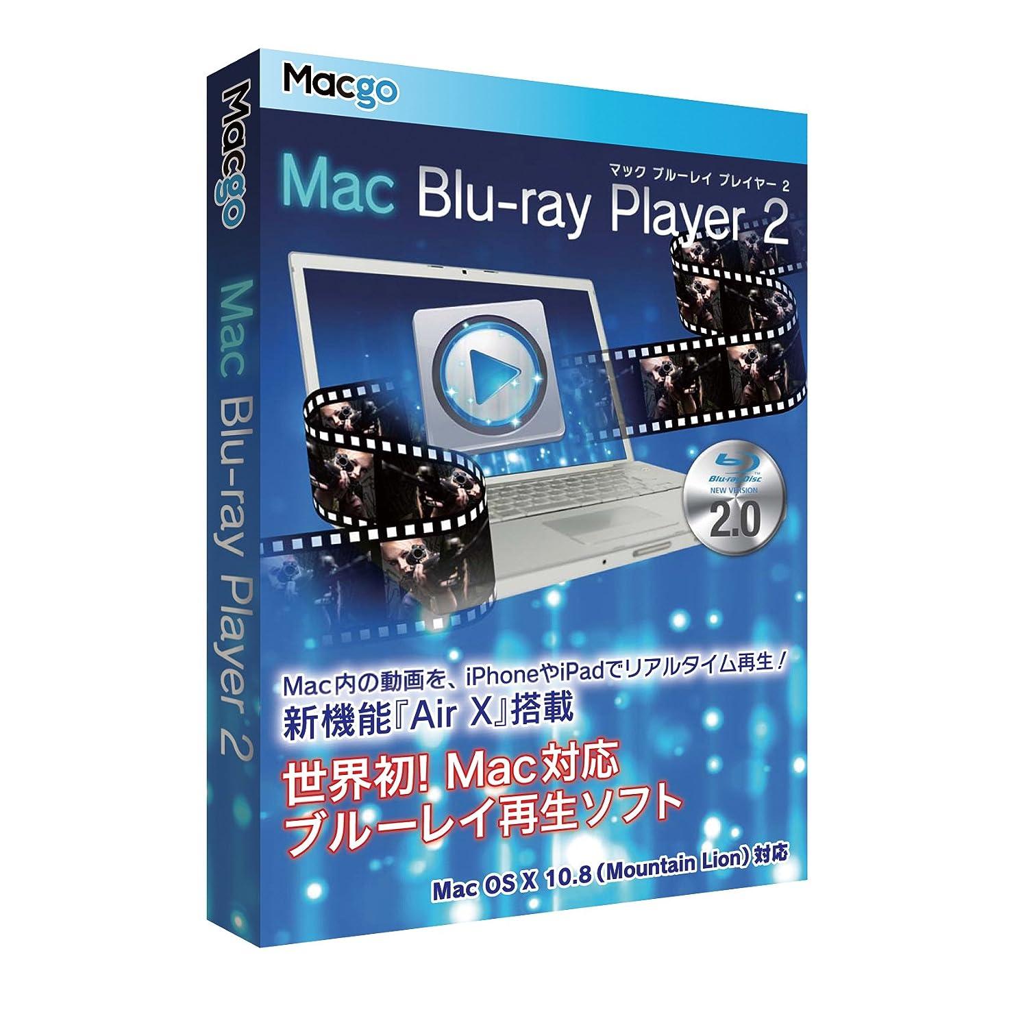 割り当てるシャックル厳密にMac Blu-ray Player 2