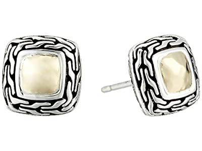 John Hardy Classic Chain Hammered Heritage Stud Earrings (Gold/Silver) Earring