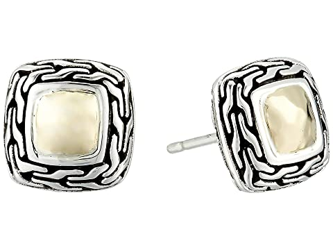 John Hardy Classic Chain Hammered Heritage Stud Earrings