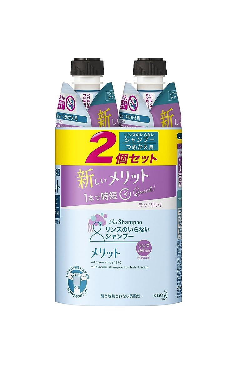 生まれペリスコープチャレンジ【まとめ買い】メリット リンスのいらないシャンプー つめかえ用 340ml×2個