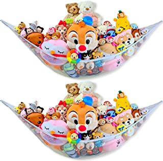 2 Packs - Mia Weaver Stuffed Animals Jumbo Toy Storage...