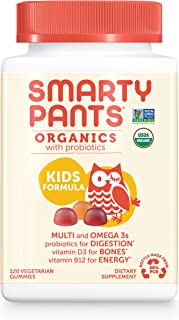 Daily Organic Gummy Kids Multivitamin: Probiotic, Vitamin C, D3 & Zinc for Immunity, Biotin, Omega 3, B6, Methyl B12 for E...