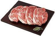 Fellside Pork Shoulder Steaks, 700 g