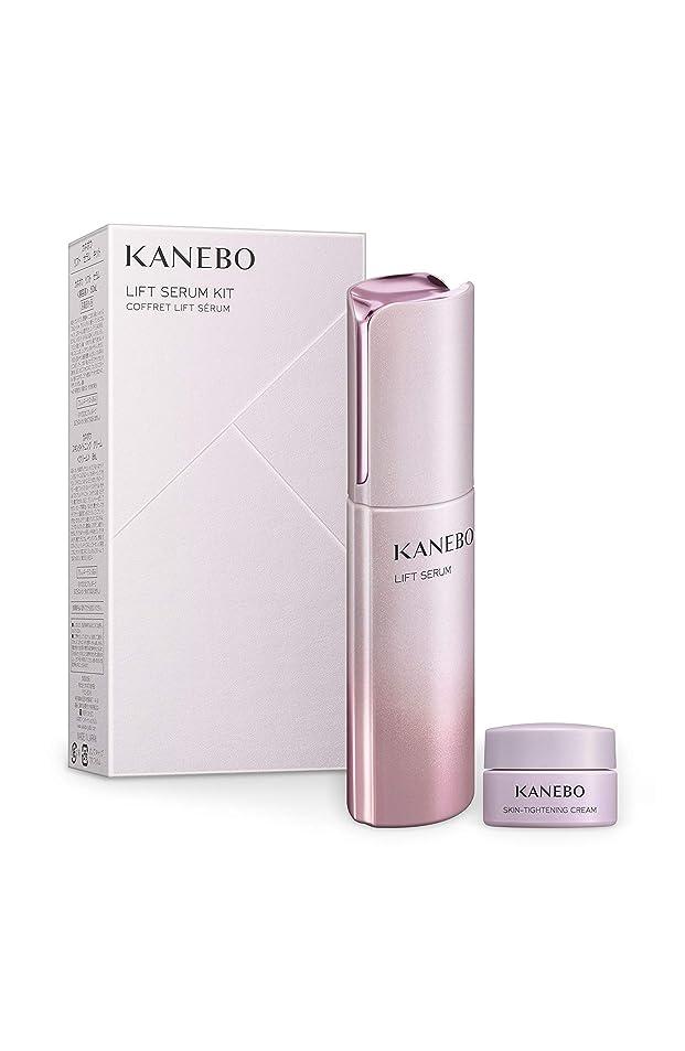 暴君トレーニング簡単にKANEBO(カネボウ) カネボウ リフト セラム キット 美容液