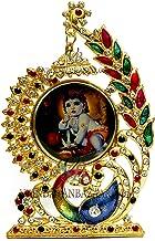 VRINDAVANBAZAAR.COM Bal Gopal Rajmandir showpiece