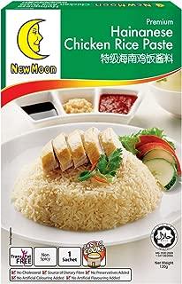 NewMoon Hainanese Chicken Rice Paste, 120g