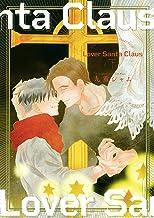 表紙: Lover Santa Claus (下) (バーズコミックス リンクスコレクション)   九重シャム