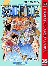 ONE PIECE カラー版 35 (ジャンプコミックスDIGITAL)