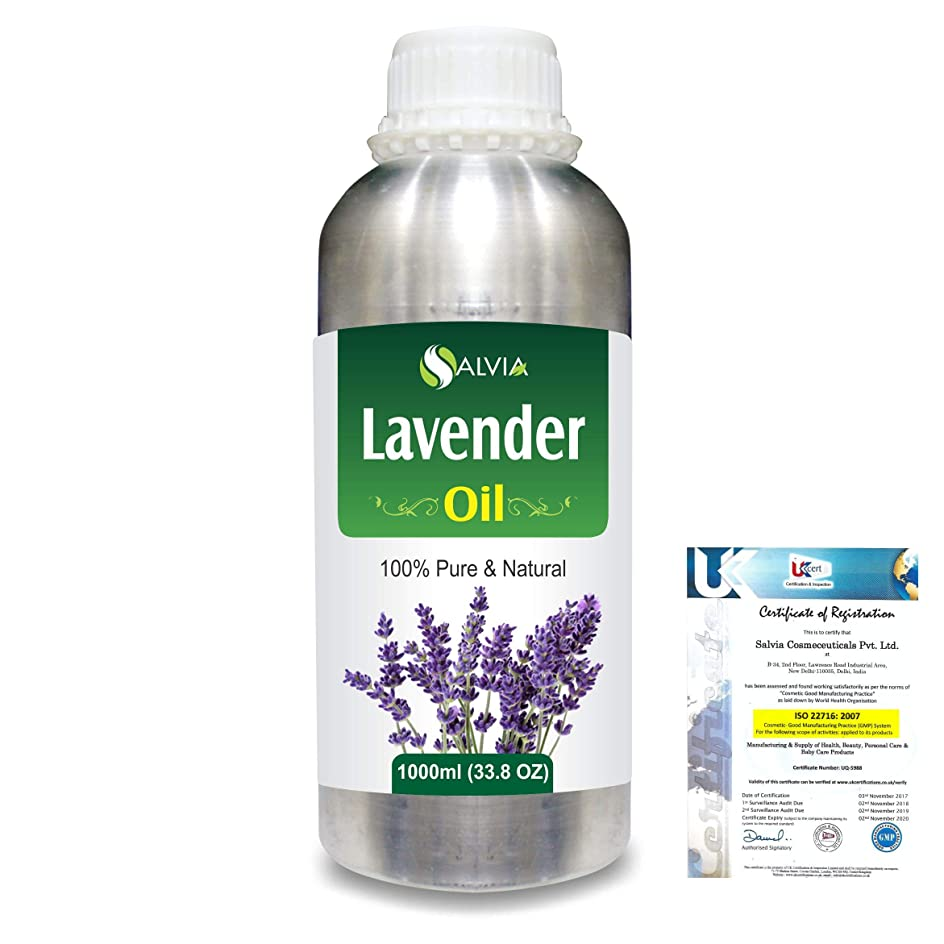 太い不一致チャーターLavender (Lavandula officinalis) 100% Natural Pure Essential Oil 1000ml/33.8fl.oz.
