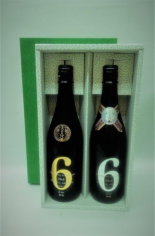 成功する診療所葬儀新政No6(S/Xタイプ) 豪華純米酒 2本ギフトセット