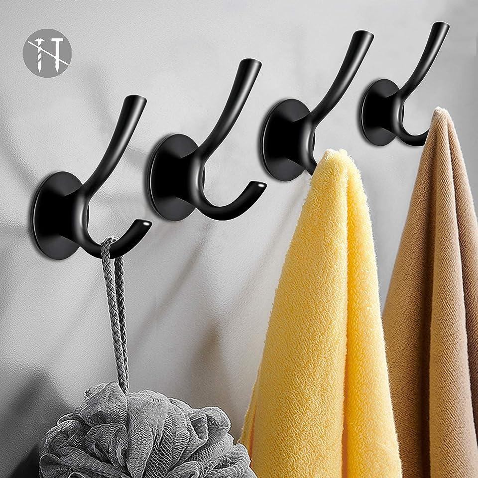 Klebehaken, Handtuchhalter Ohne Bohren, Selbstklebend Wandhaken Handtuchhaken für Küche Bad (4er-Pack)