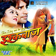 Best ishqbaaz song mp3 Reviews