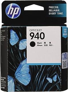 HP 940 純正 インクカートリッジ 黒 C4902AA