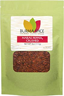 Maras Pepper : Crushed : Lingering Medium Heat : Turkish (4 oz.)