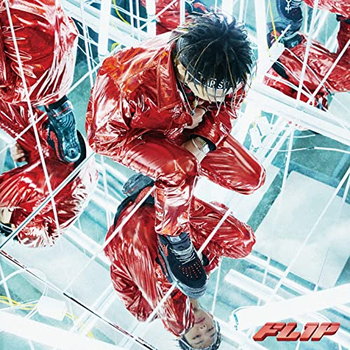 R I P (Rest In Party) by SIK-K on Amazon Music - Amazon com