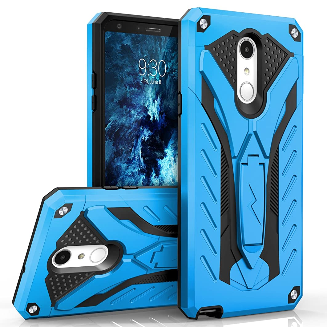 Zizo Static Series Compatible with LG Stylo 4 Case Military Grade Drop Tested with Built in Kickstand Blue Black