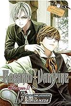 Rosario+Vampire: Season II, Vol. 13 (13)
