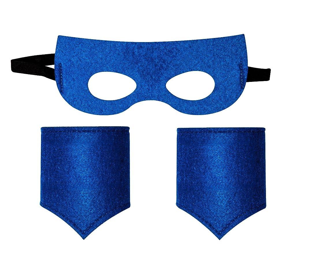 目に見える不適当年齢子供のスーパーヒーロー、マスク、袖口ソリッドカラーセット