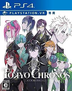 TOKYO CHRONOS (PSVR専用)- PS4