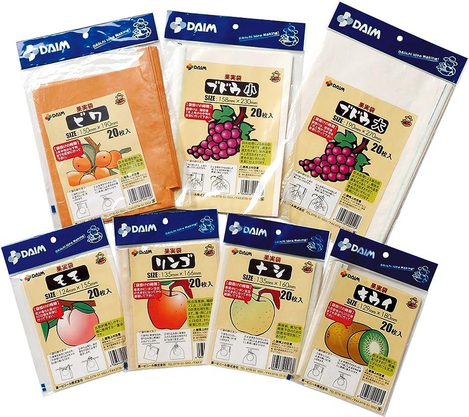 無し性格リサイクルする第一ビニール 果実袋(20枚入りパック) リンゴ 166mm×135mm