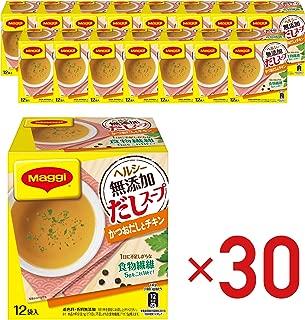 マギー ヘルシー無添加だしスープ かつおだしとチキン 12袋入×30個