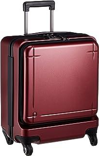 [プロテカ] スーツケース 日本製 マックスパス3 3年保証付 ストッパー付 機内持ち込み可 保証付 40L 45 cm 3.6kg