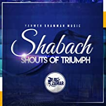 Shabach (Shouts of Triumph)
