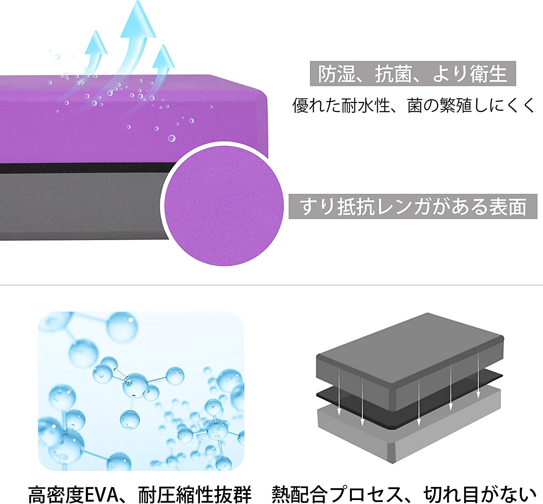 1PC UMI by Yoga Blocks High Density Lightweight Firm Yoga Bricks EVA Foam Yoga Support Blocks