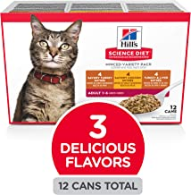 Hill's Science Diet Wet Canned Cat Food, Adult, Savory Recipes, 5.5 oz Cans
