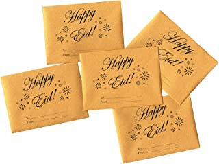 Zaffron Eid Holiday Golden Mini Gift Envelopes for Gift Cards and Money (10 pack)