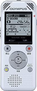 OLYMPUS ICレコーダー VoiceTrek 4GB リニアPCM対応 FMチューナー付 WHT ホワイト V-802