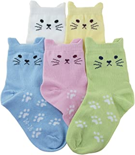 Kids Girls Cotton Cute Fun Socks 5 Pairs Cat Low Cut Crew Ankle No Toe Seam from 1-15 Years