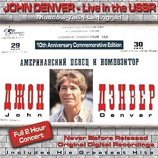 John Denver: Live In The Ussr