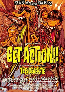 GET ACTION!! 【通常版】 [DVD]