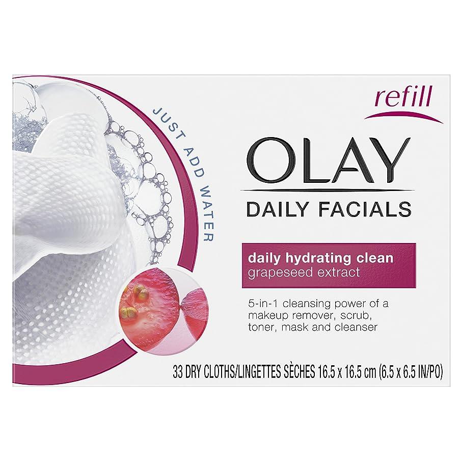 ライナーレーニン主義すごいOlay 4-IN-1の毎日の洗顔クロス、ノーマルスキン33カウント、梱包異なる場合があり包装は変更される場合があります