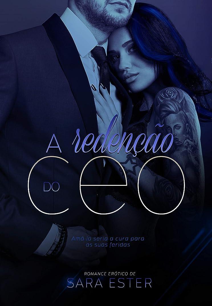 人類ドーム従者A Reden??o do CEO: Livro 3 (Irm?os González) (Portuguese Edition)