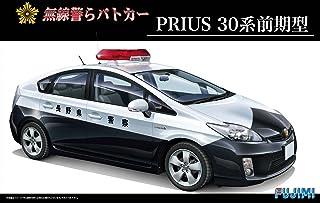 フジミ模型 1/24 インチアップシリーズ No.74 トヨタ プリウス 30系前期型 無線警らパトカー プラモデル ID74
