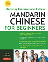 Download Mandarin Chinese for Beginners: Learning Conversational Chinese (Fully Romanized and Free Online Audio) PDF