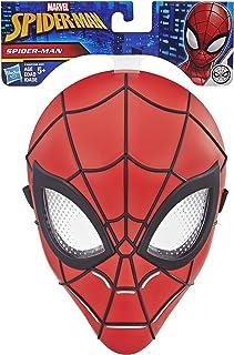 Hasbro Marvel Spider-Man Baby Alivese AST, Multi-Colour