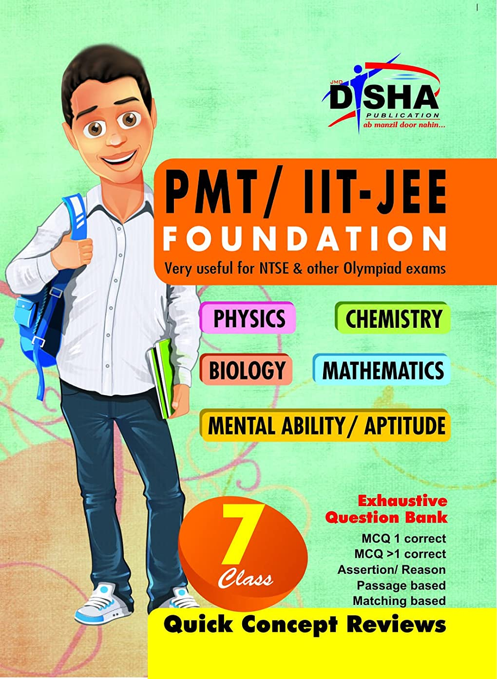 取り戻す場所負担PMT/ IIT-JEE Foundation for Class 7 (Science/ Maths/ Mental Ability) 2nd Edition (English Edition)