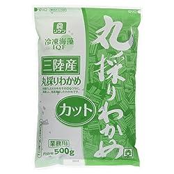 [冷凍] 理研 冷凍海藻 三陸産丸採りわかめ カット