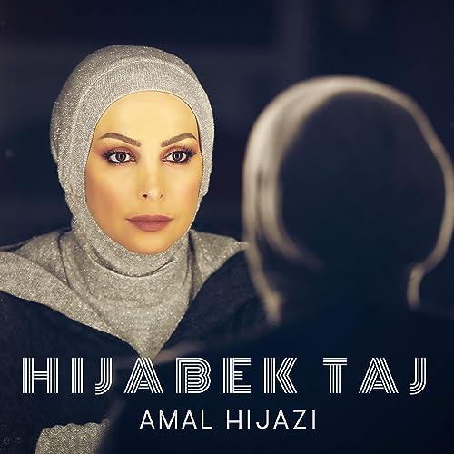 AMAL 7IJAZI MP3 TÉLÉCHARGER